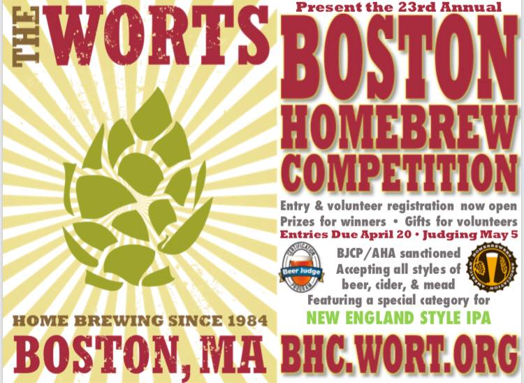 23rd Annual Boston Homebrew Competition