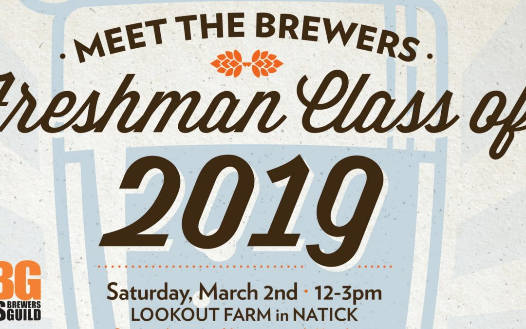 Meet the Brewers: Freshman Class of 2019