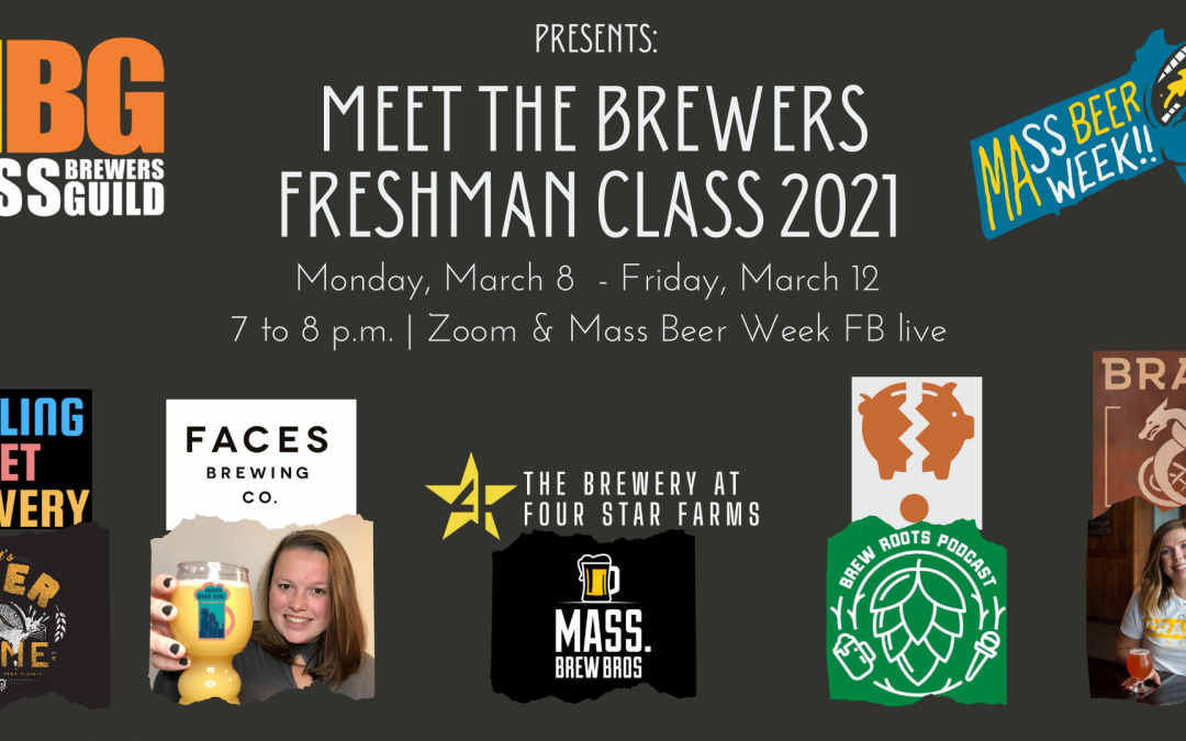 Meet The Brewers Freshman Class: Shopping List